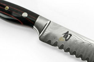 Reserve Series - The Happy Cooker - Kitchen Knives - Winnipeg - Manitoba